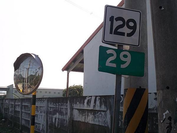 市道129大湖口~終點 135.JPG