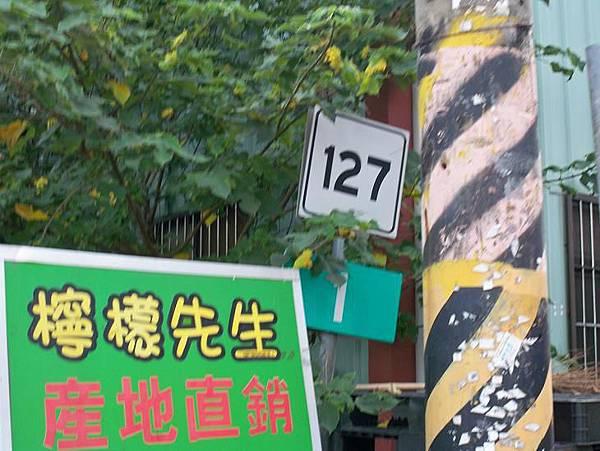 縣道127 10.JPG