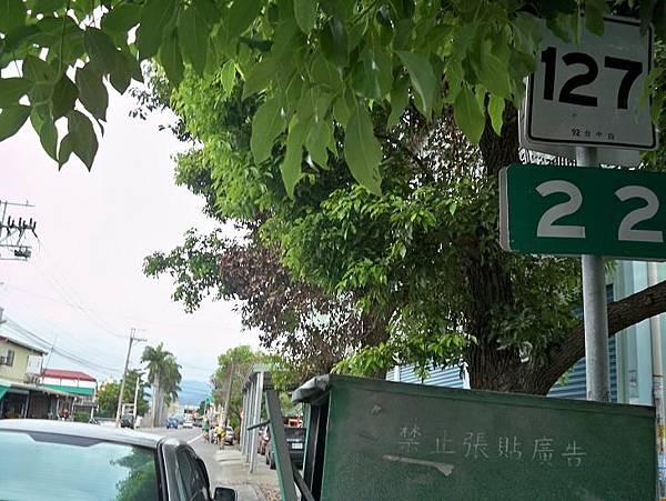 縣道127 163.JPG