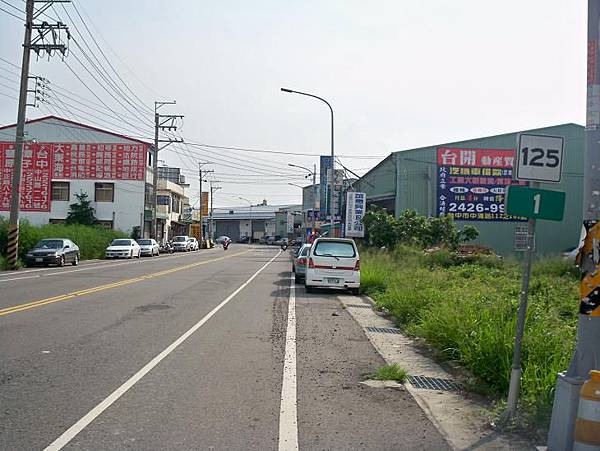 縣道125 11.JPG