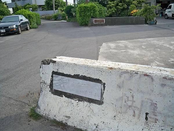 縣道125 100.JPG