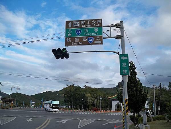 台26墾丁大街段 07.JPG