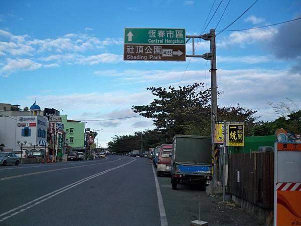 台26墾丁大街段 13.JPG
