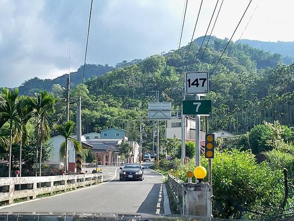 縣道147 51.JPG
