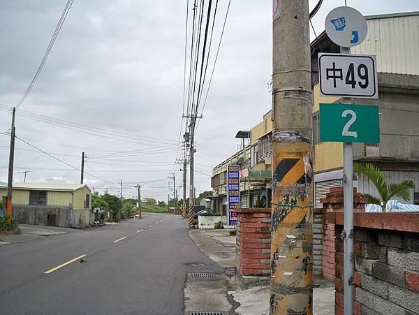 中49 39.JPG