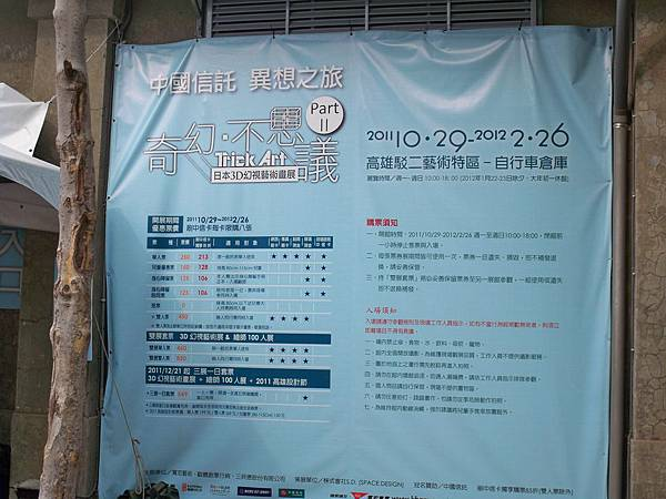 高雄五展 21.JPG