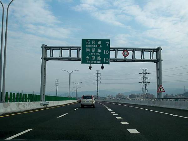 台74 松竹~霧峰 08.JPG