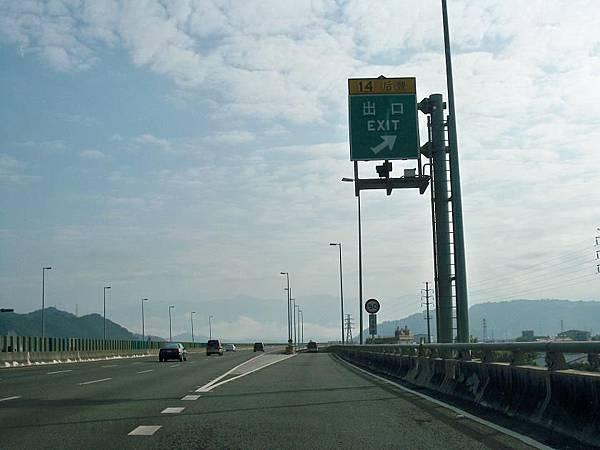 台13大安溪~國四 02.JPG