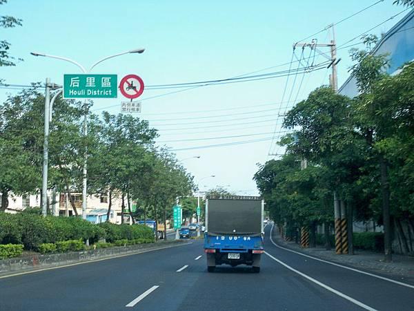 台13大安溪~國四 05.JPG