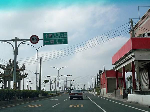 縣道168台19以西 21.JPG