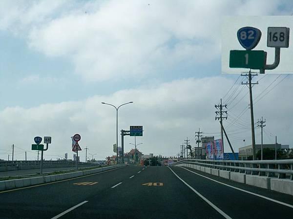 縣道168台19以西 34.JPG