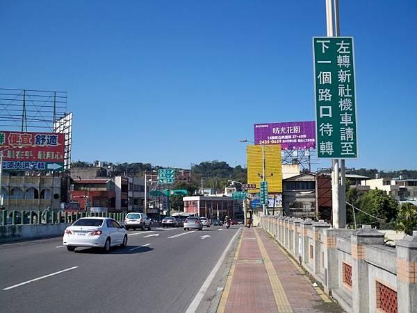 縣道129中興嶺以北 01.JPG