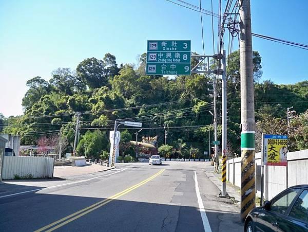 縣道129中興嶺以北 07.JPG