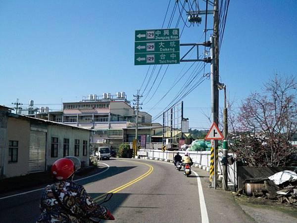 縣道129中興嶺以北 27.JPG