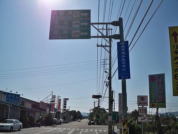 縣道129中興嶺以北 37.JPG