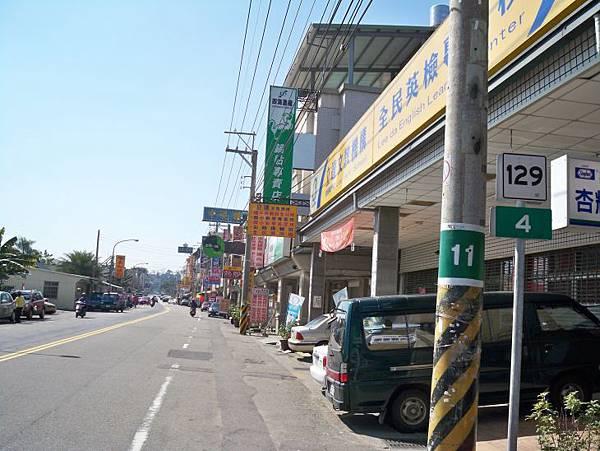 縣道129中興嶺以北 41.JPG