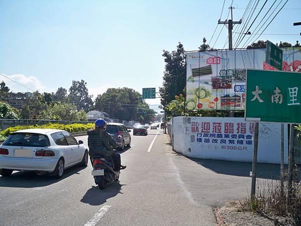 縣道129中興嶺以北 51.JPG