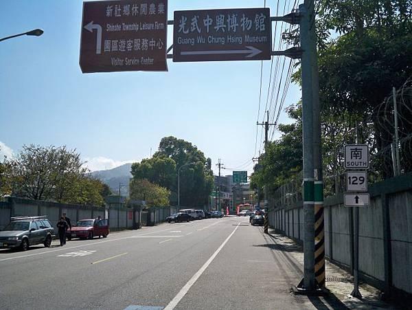 縣道129中興嶺以北 81.JPG