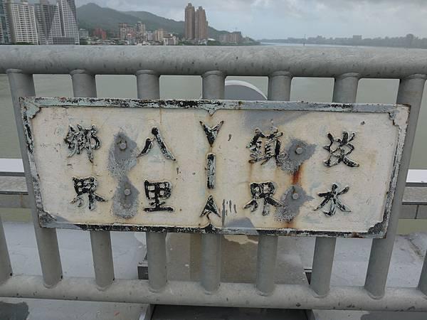 關渡大橋 20
