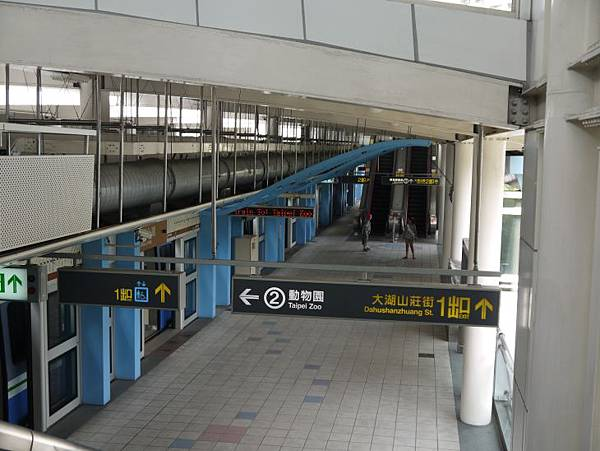大湖公園站 14