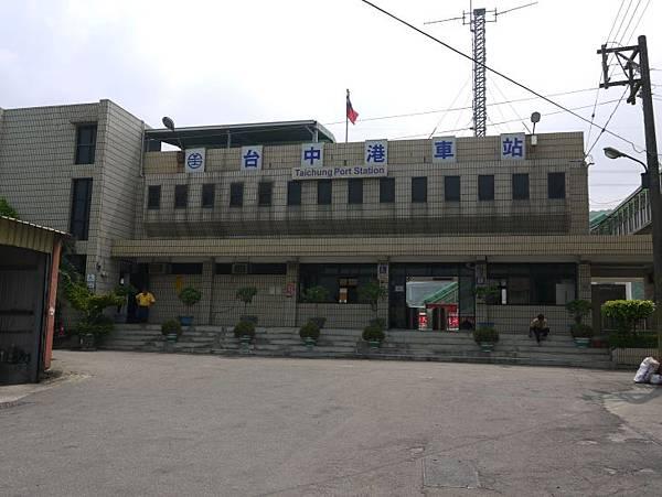 台中港車站 01