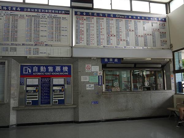 沙鹿火車站 09