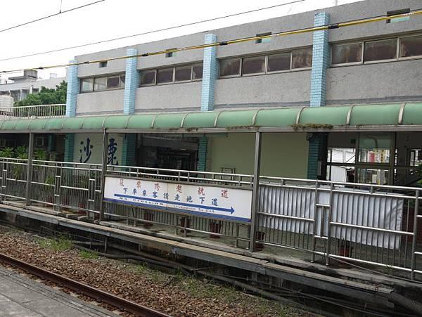 沙鹿火車站 30