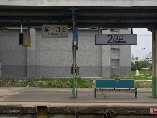 沙鹿火車站 37