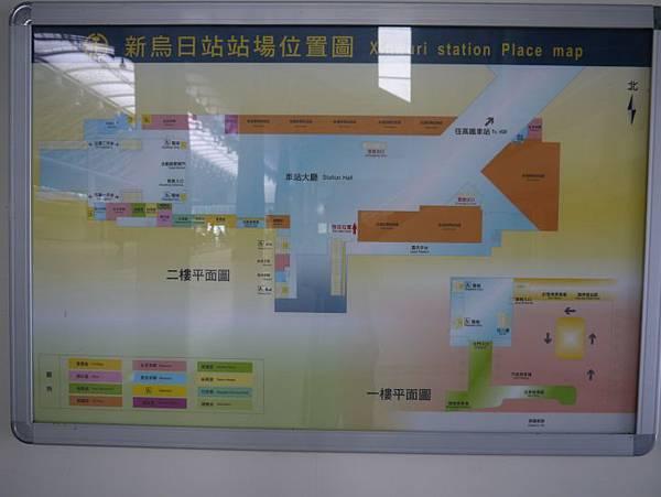 新烏日火車站 01