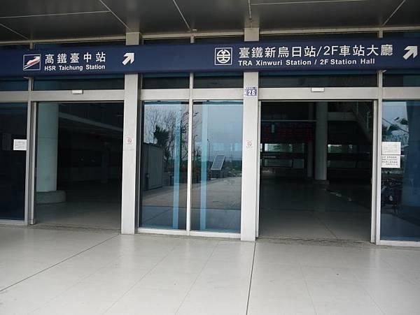 新烏日火車站 14