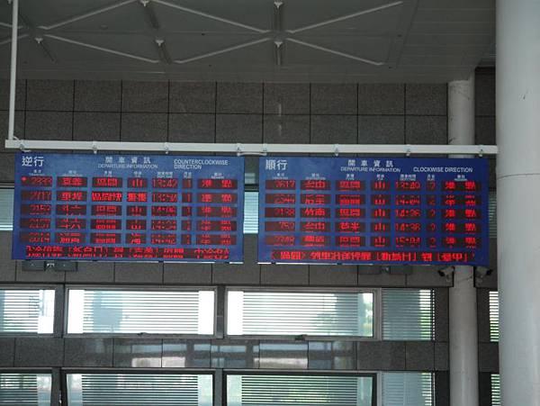 新烏日火車站 16