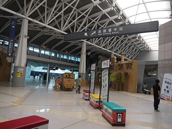 新烏日火車站 21