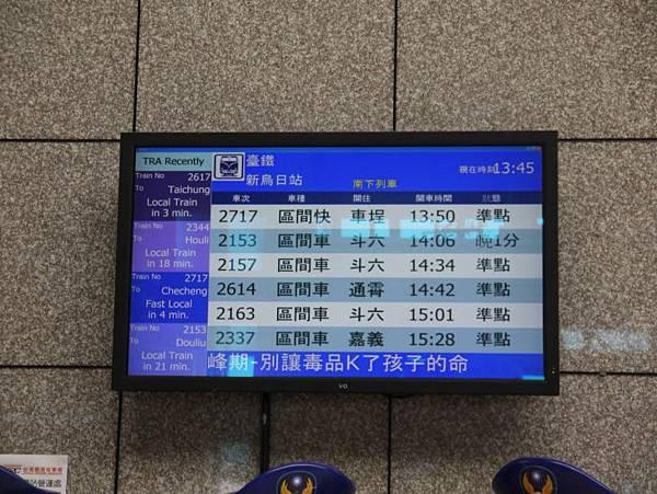 新烏日火車站 30
