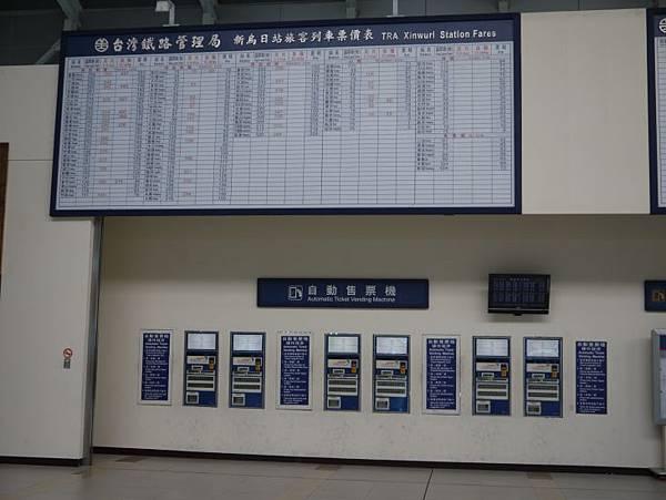 新烏日火車站 36