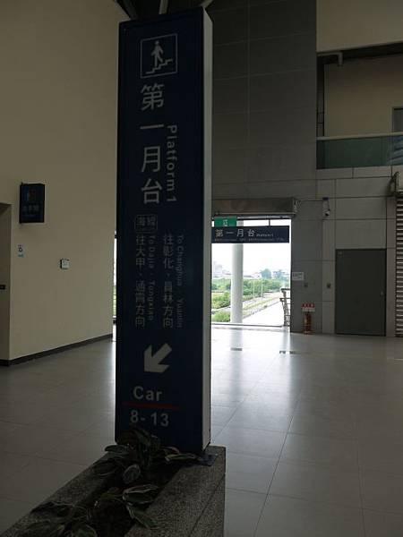 新烏日火車站 41