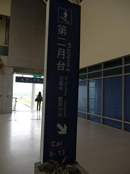 新烏日火車站 42