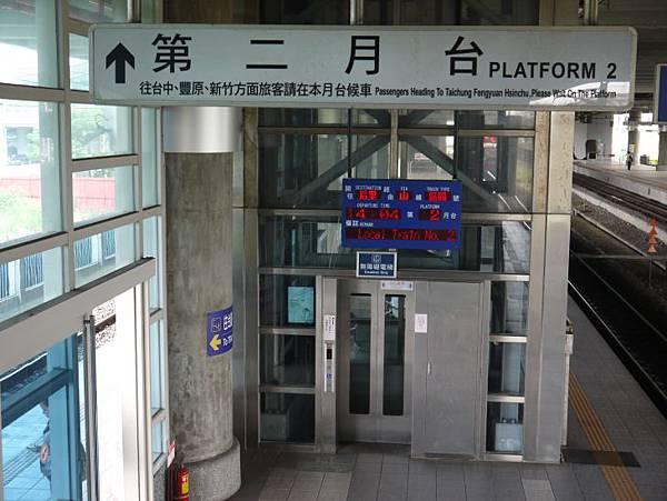 新烏日火車站 55