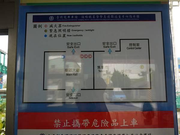 龍井火車站 01