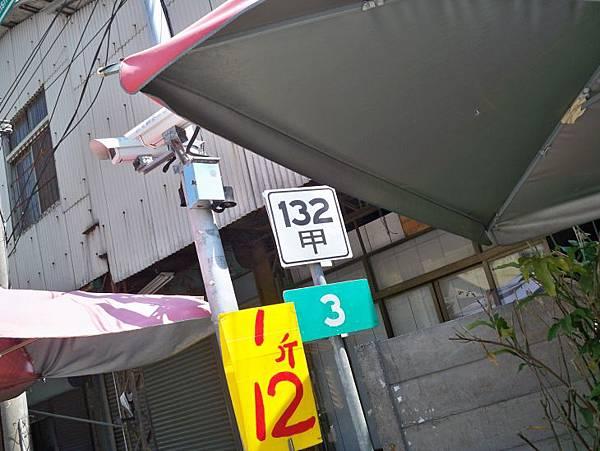 縣道132甲 26