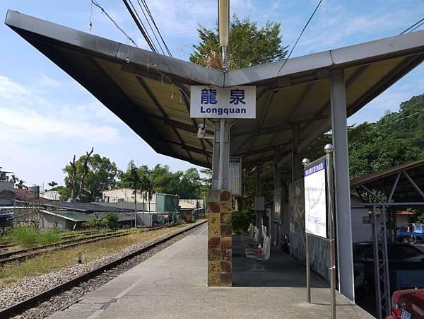 龍泉火車站 01
