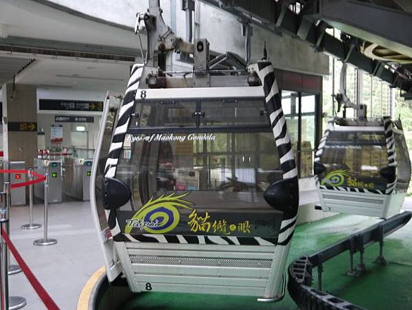 貓空纜車 20