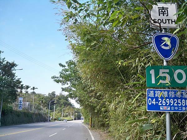 台3大安溪~中44 06
