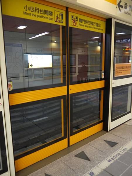 捷運大橋頭站 13