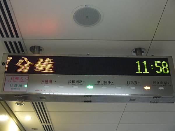 捷運大橋頭站 14