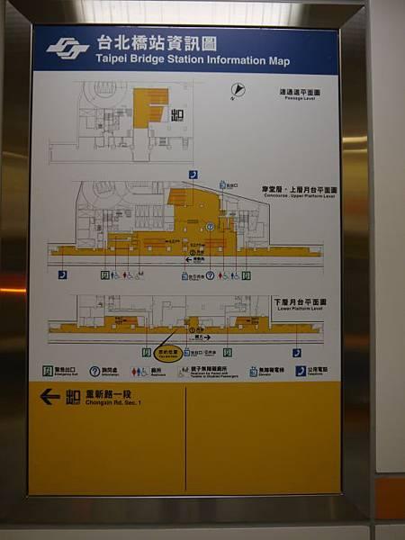 捷運台北橋站 01