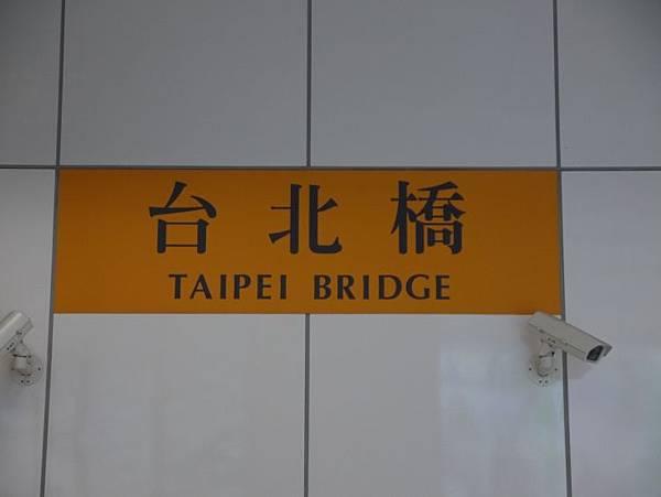 捷運台北橋站 06