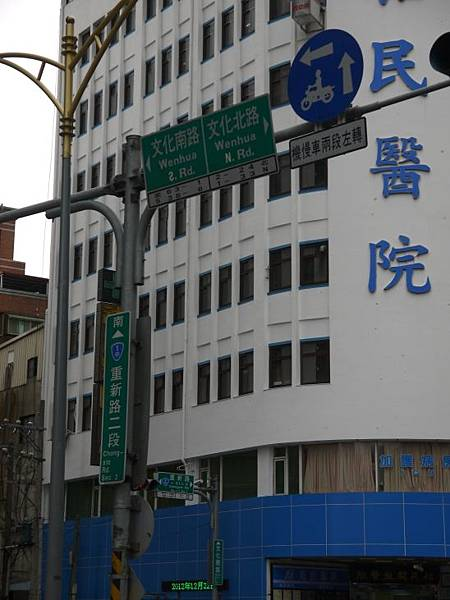 捷運台北橋站 05