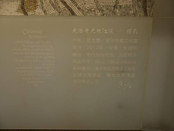 捷運台北橋站 10