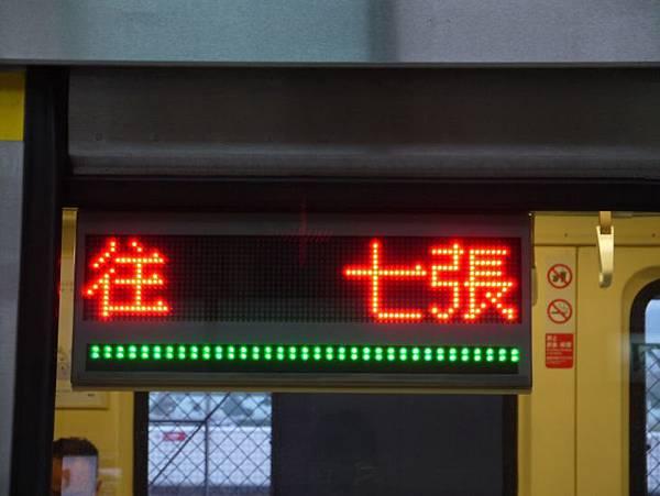 捷運小碧潭站 25
