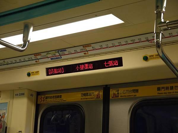 捷運小碧潭站 27